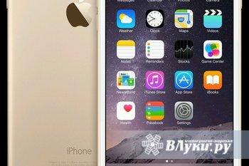 Оптовая iPhone 6 и iPhone 6 Plus   Купить сейчас !! Низкая цена !! Бесплатная…