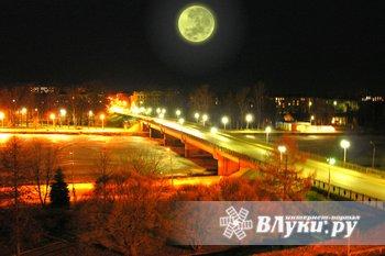 2-х ком. квартиру в центре, с панорамным видом на р.Ловать, пр-т…