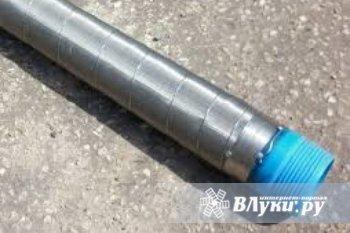Фильтр для обсадной трубы 125 мм (нержавейка) Реализуем фильтры для скважин…