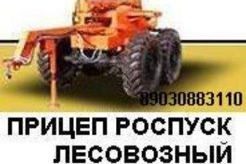 КамАЗ Продаю: САМОСВАЛ УРАЛ, СОВОК, двиг. 238, г.в. 2004