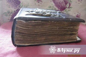Несколько десятков книг 19-начала20 века издания.Подленники,состояние…