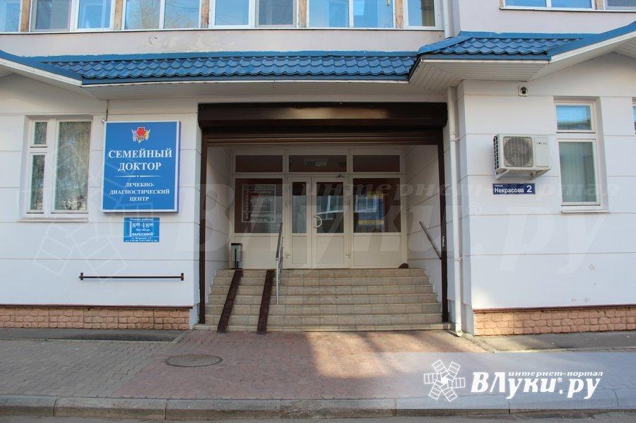 Русская медкомиссия девушек доктора 9 фотография