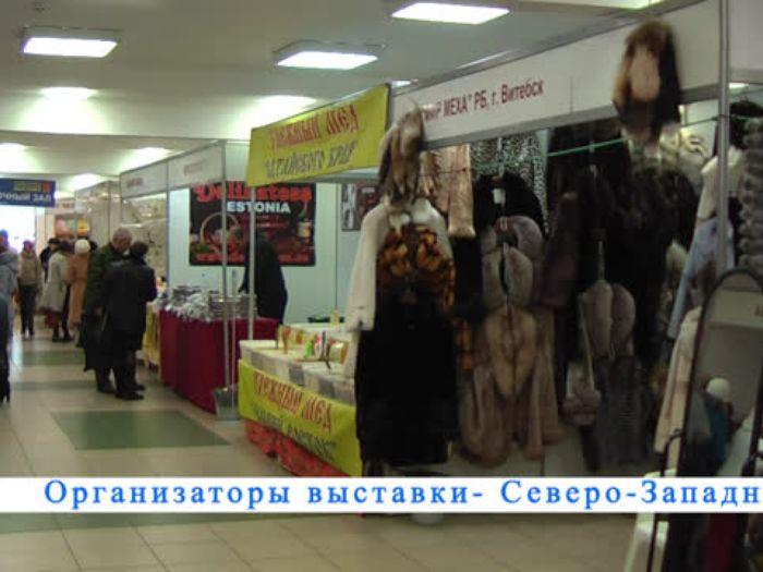 ВЛуки.ру: 3\u002Dя Великолукская универсальная выставка