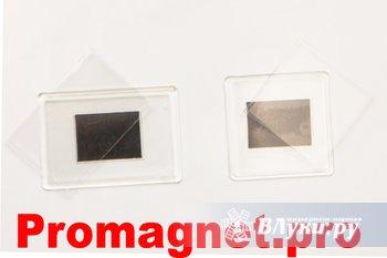 Компания PROMAGNET производит акриловые магниты и изделия из пластика. Высокое…