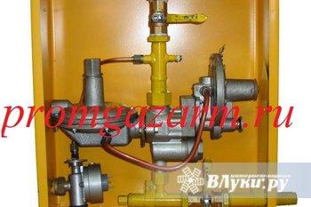 ГРПШ-10МС предназначен для: редуцирования высокого или среднего давления газа…