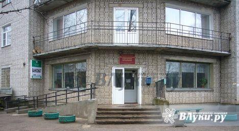 Центральная городская больница, МУЗ (ул. Больничная, д. 10) : Великолукская городская больница, ГБУЗ : Великие Луки