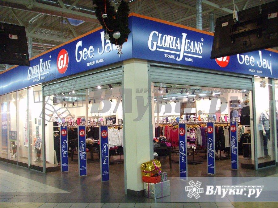 Глория джинс города