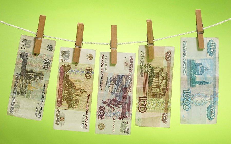 Центробанк опроверг информацию опотере россиянами вНПФ свыше 70 млрд руб.