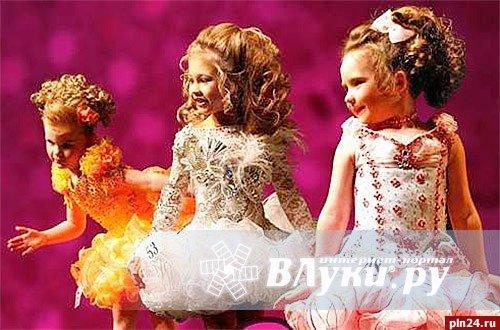 Международный музыкальный и танцевальный фестиваль