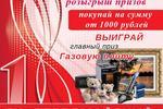 ТК «Первомайский» приглашает на выставку-продажу