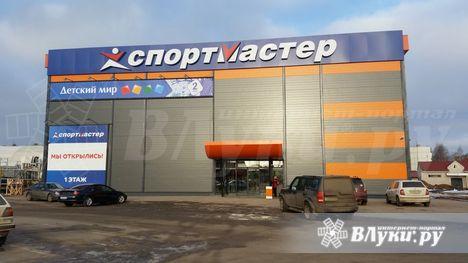 Кинотеатр «Апельсин», ИП Ковжаров А.А. : Кинотеатр «Апельсин», ООО «Кинопарк» : Великие Луки