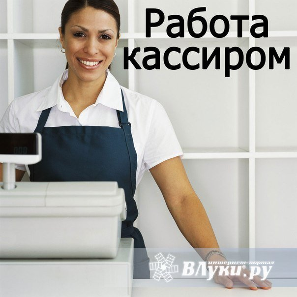 http://cdn.vluki.ru/c/72/2e/722e1dc0e9a44dd85b74c87f5eb40a8a.jpg
