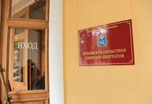 Итоги выборов в Псковское областное Собрание