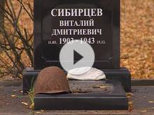 Импульс-ТВ: Благоустройство Братского кладбища продолжается