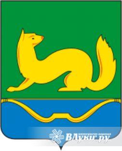 Герб Куньинского района : Администрация Куньинского района : Великие Луки