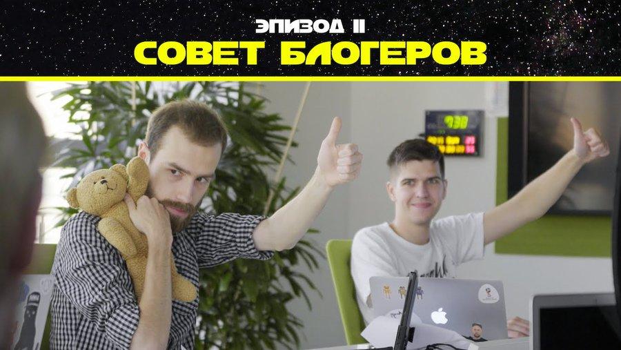 В Российской Федерации посоветовали сформировать совет блогеров при государственной думе