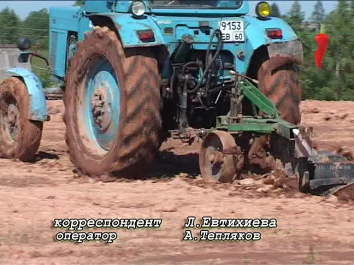 Перец\u002DРапид: Техникум. Трактор