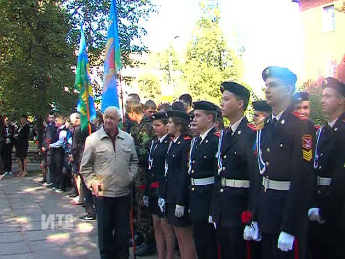 Импульс\u002DТВ: Митинг в День воинской славы России