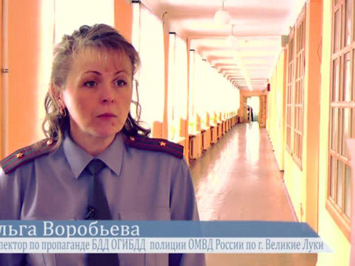 ВЛуки.ру: «Сообщи, где торгуют смертью...»