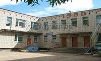 Детский сад №23 «Солнышко», МБДОУ : Детский сад №23 «Солнышко», МБДОУ : Великие Луки