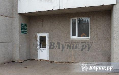 Центр медицинской профилактики, МУЗ : Центр медицинской профилактики, ГБУЗ : Великие Луки