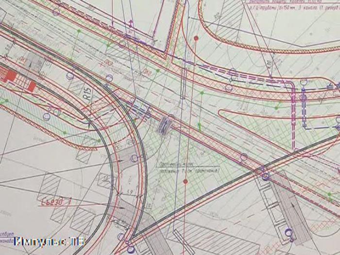 Импульс\u002DТВ: Строительство путепровода