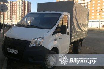Кузов Next  Кузов в сборе для ГАЗель Next – 30600р (Тентованный). Бесплатная…