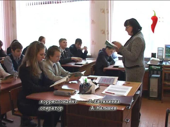 Перец\u002DРапид: Школа