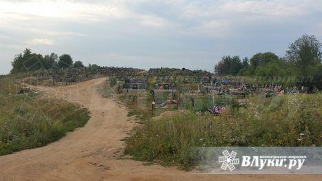 Кладбище «Иванцевское» : Кладбище «Иванцевское» : Великие Луки