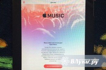 Продам iPad 2 16Gb 3G iOS 8.4 Black. Отличное состояние. Всё работает.…