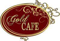 Кафе «Голд» : Кафе «Голд» : Великие Луки