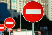 План перекрытия автодорог в Великих Луках в дни празднования юбилея