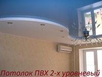 Студия дизайна «Натяжные потолки BeLife» : Студия дизайна «Натяжные потолки BeLife», ИП Осипова О.В. : Великие Луки