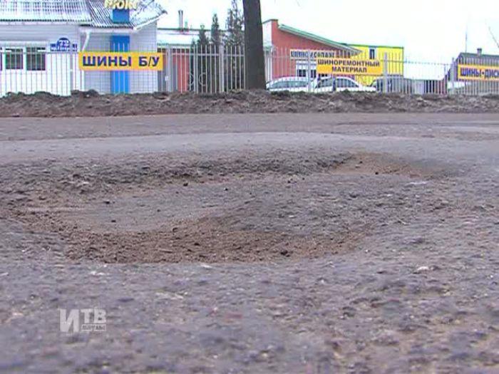 Импульс\u002DТВ: Зимний ремонт дорог