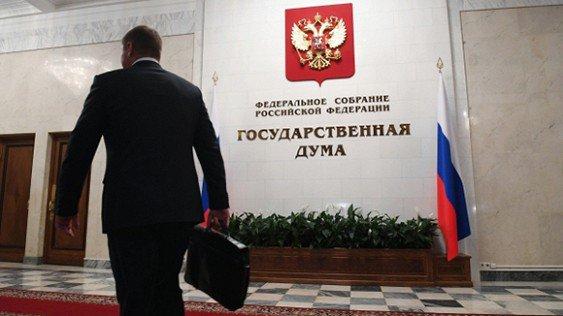 «Единая Россия» определилась сразмером штрафа запрогулы заседаний Думы