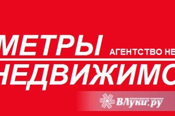 Продается 5-комн квартира в 2-х уровнях, по адресу пр Октябрьский д 11, 9 и 10…