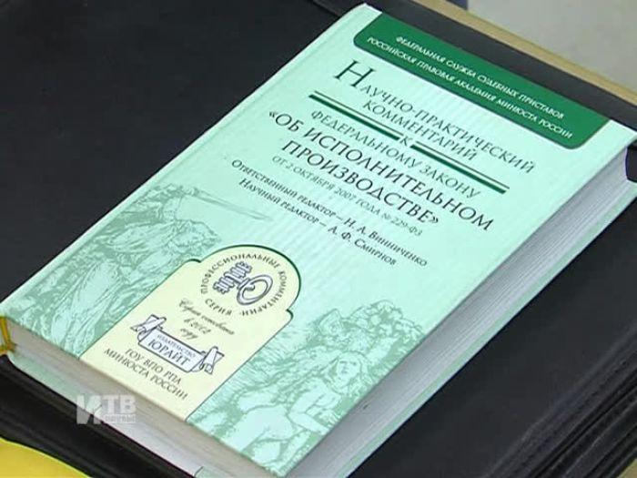 Импульс\u002DТВ: Судебные приставы призывают встретить Новый Год без долгов