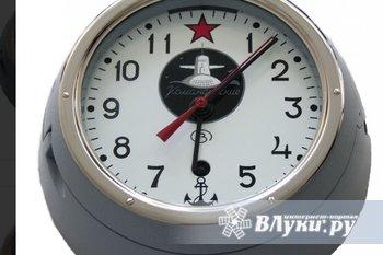 Нужен мастер для ремонта судовых часов.