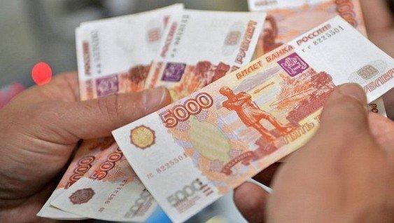 Основная работа поподготовке ОФЗ для населения ведется со сберегательным банком - замглавы министра финансов