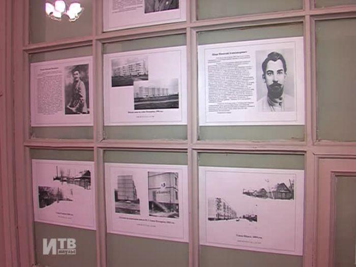 Импульс\u002DТВ: Выставка в архиве