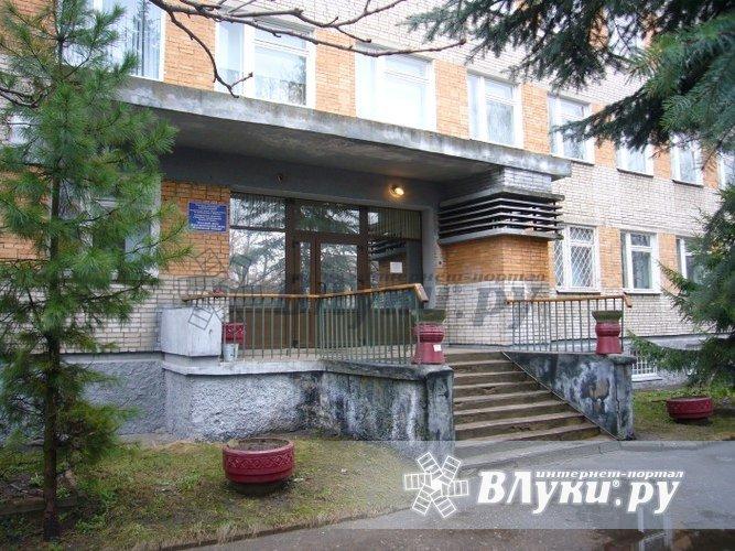 Первая областная больница великий новгород