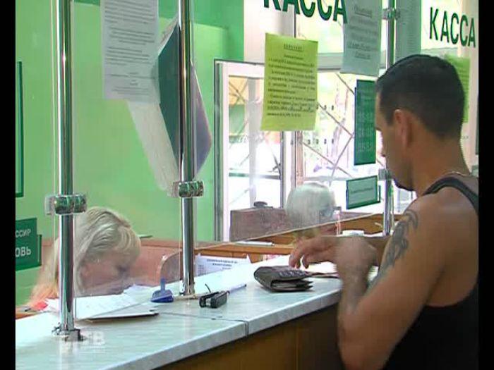Импульс\u002DТВ: Дополнительные меры воздействия на неплательщиков коммунальных услуг