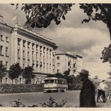 Здание городского комитета КПСС и исполкома городского Совета депутатов трудящихся. 1966 год.