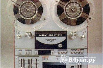 Куплю магнитофон приставку Олимп-004 или Электроника-004.