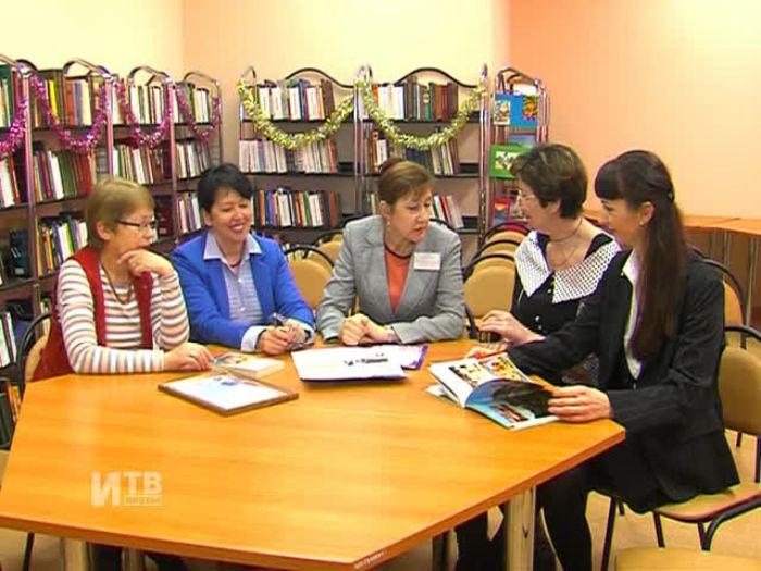Импульс\u002DТВ: Библиотека иностранных языков