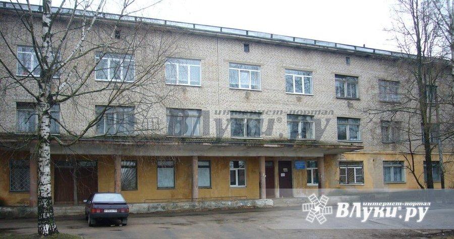 Г лермонтов клиническая больница