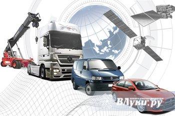 """Компания """"Region-69"""" оказывает услуги по монтажу и дальнейшему обслуживанию систем спутникового мониторинга транспортных средств. Индивидуальный подход к клиенту.…"""