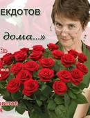 ВЛуки.ру объявляет конкурс анекдотов «Мимо тёщиного дома...» (16+)