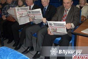 Вышел новый номер газеты «ПенсионерПсковщины»