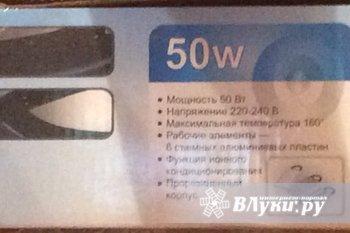 Продам  электрощипцы для укладки волос Rolsen 50w (6съемных алюминиевых…